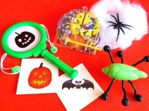Full Of Treats Halloween Party Bag