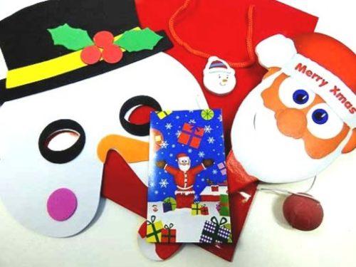 Bif Bat and Mask Christmas Party Bag