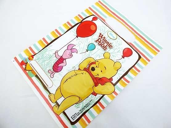 Winnie the Pooh & Piglet Loot Bag