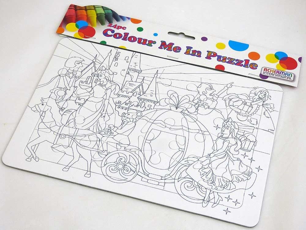 Colour Me In Puzzle - Cinderella