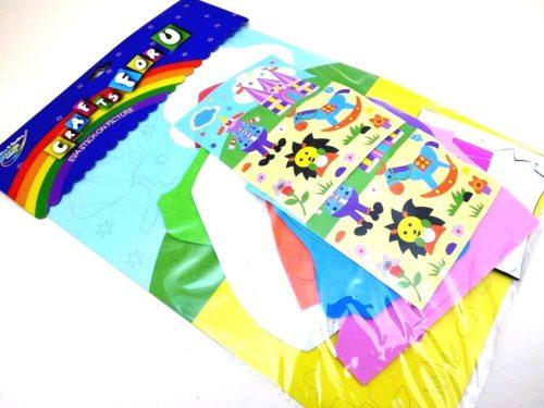 Fantasy Craft Kit