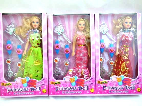 Princess Doll with Accessories