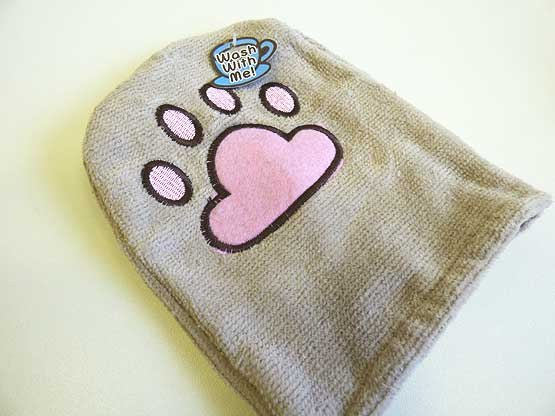Pusheen Wash Mitt