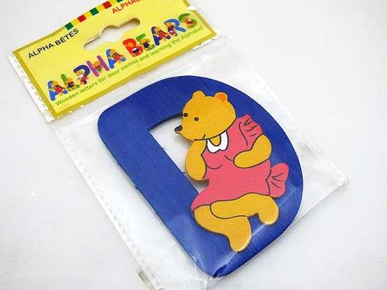 Wooden Alphabet Bear D