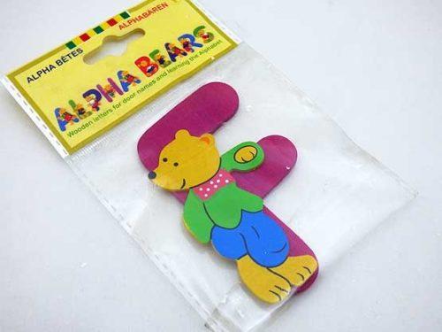 Wooden Alphabet Bear F