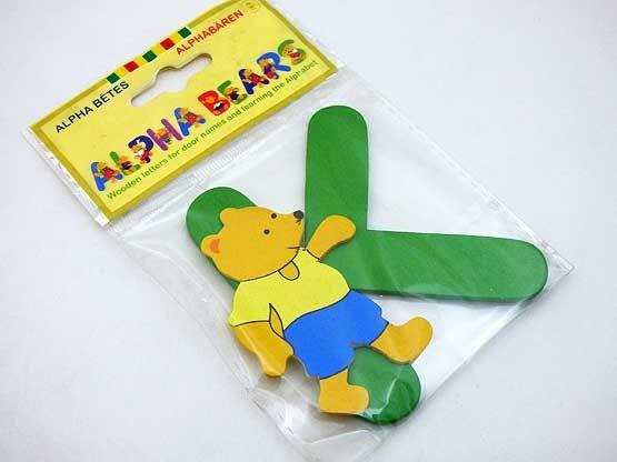 Wooden Alphabet Bear K