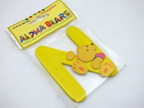 Wooden Alphabet Bear N