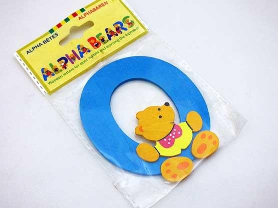 Wooden Alphabet Bear O