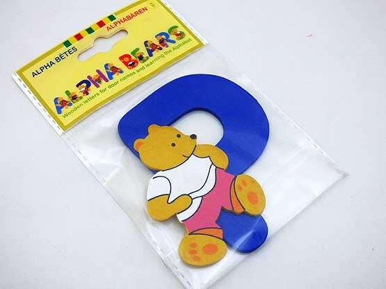 Wooden Alphabet Bear P