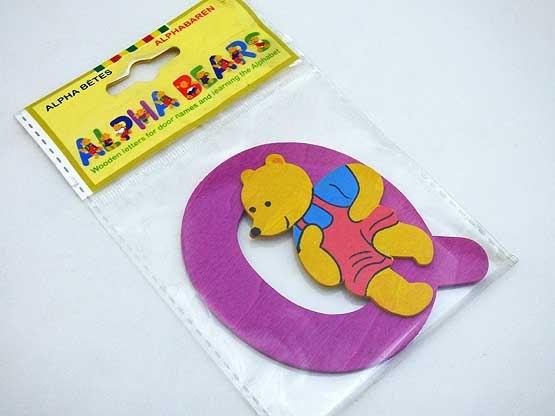 Wooden Alphabet Bear Q