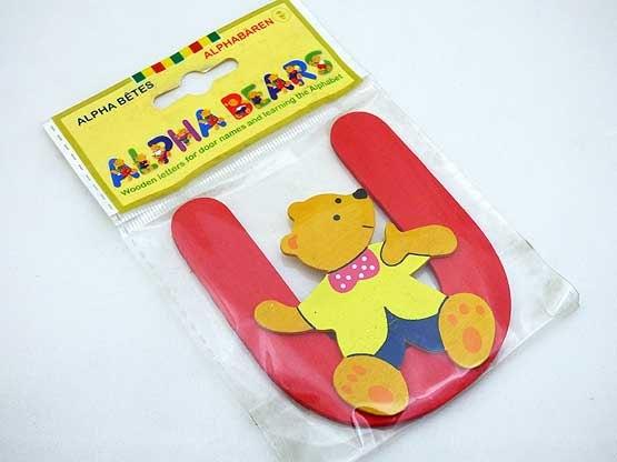 Wooden Alphabet Bear U