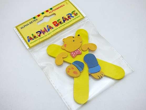 Wooden Alphabet Bear X