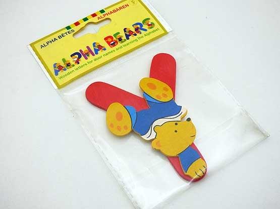Wooden Alphabet Bear Y