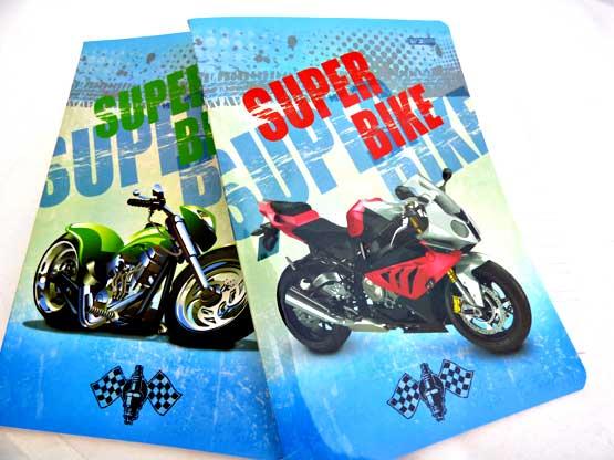 Super Bike Designer Exercise Book